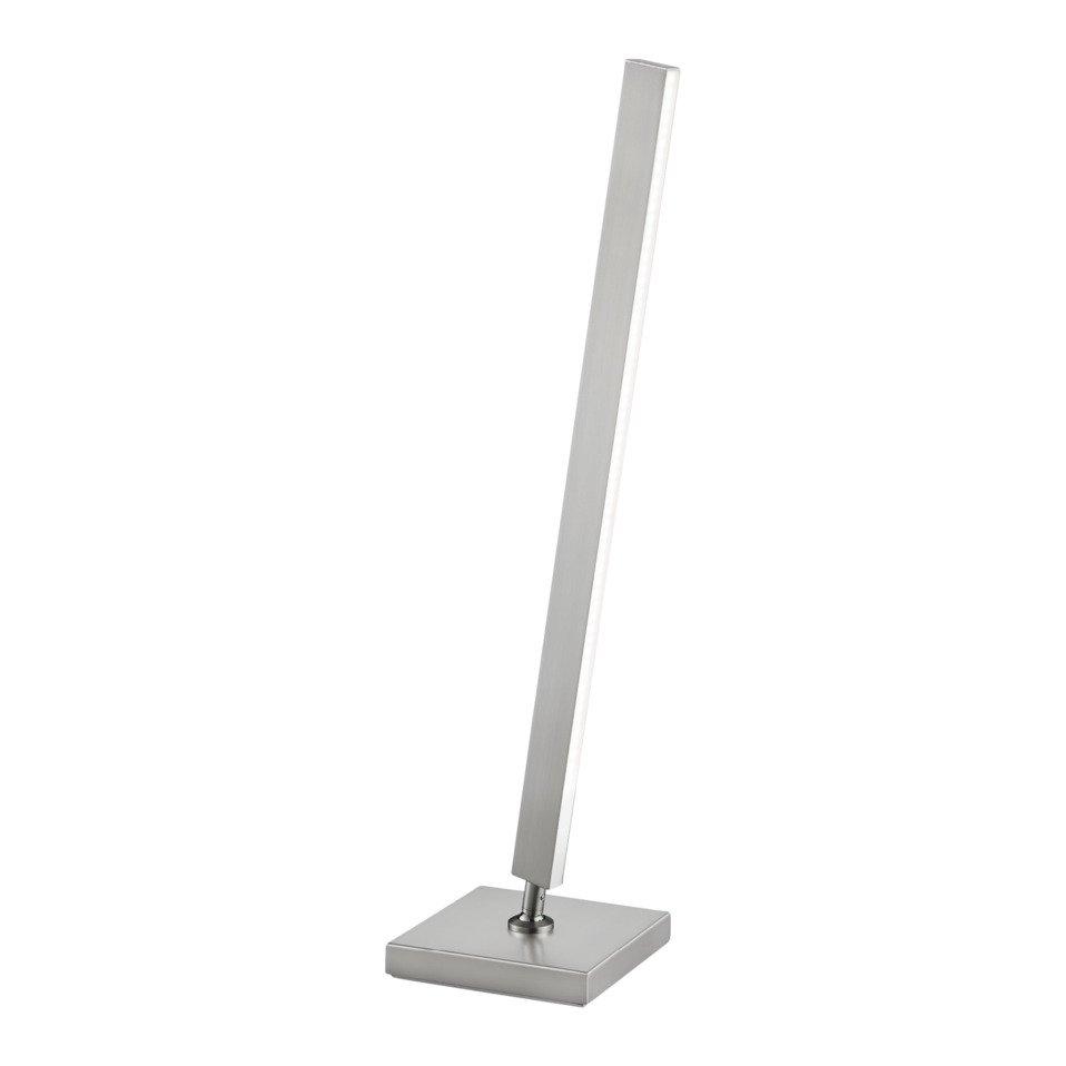 lampada da tavolo KENDRICK