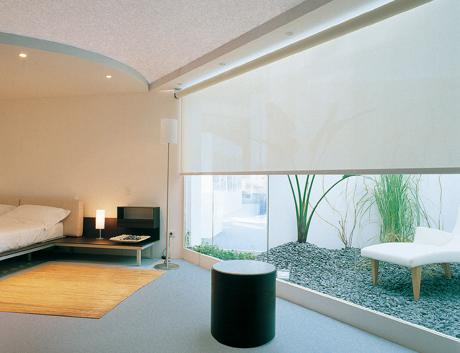 vorhangsysteme pfister. Black Bedroom Furniture Sets. Home Design Ideas